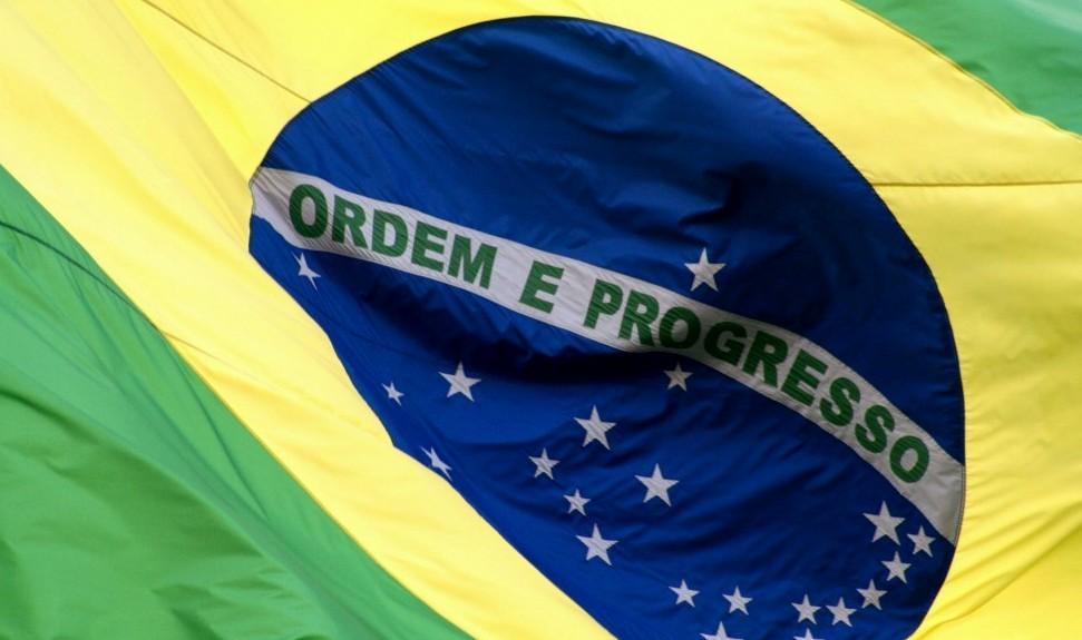 Servição de Proclamação da República do Brasil