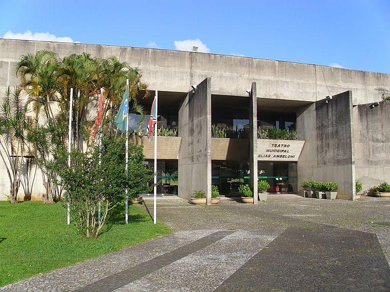 Centro Cultural Santos Guglielmi